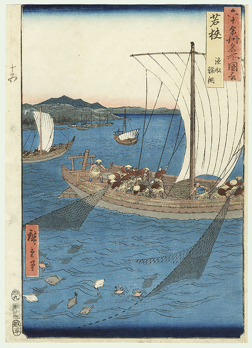 Original Hiroshige (1797 - 1858) Japanese Woodblock Print Wakasa Province, a Fishing Boat Catching Flat Fish in a Net Series; Famous Views of the Sixty-odd Provinces
