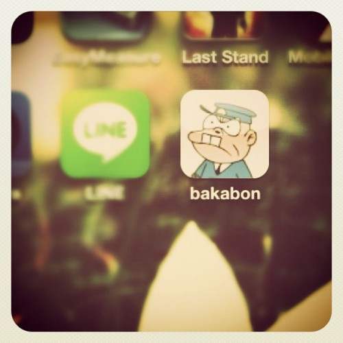 my first app  (Taken with Instagram)