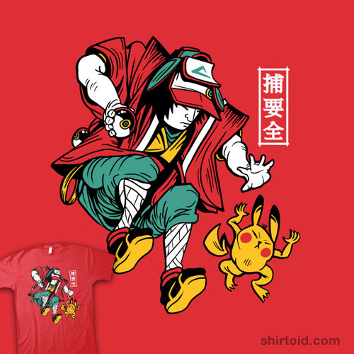 shirtoid:  Ukiyo-mon available at RedBubble