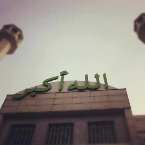 kuntawiaji:  Korean Muslim Mosque. (Taken with Instagram)