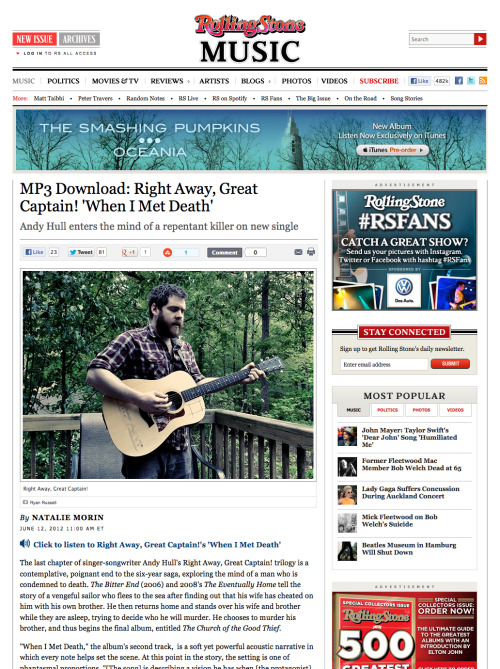 Even my iphone photographs make it to Rolling Stone. New level of rad!