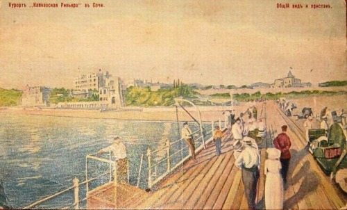 "Vintage Postcards from Sochi A retro view of Sochi during summertime - the Russian text on the postcard refers to ""The Riviera of the Caucasus Mountains."" via: Pinterest"