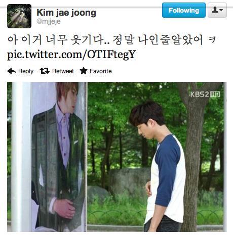 greenjellybeans:   [TRANS] @mjjeje: Ah this is very funny.. Really thought it was me kk  HI CAN I FLIP TABLES because my oppa Kim Jaejoong tweeted a picture of a character from Big named YUNJAE. He tweeted a pic. of. Yunjae. Okay this is very subtle, seriously. I DONT THINK JAE IS STUPID YOU KNOW. THAT TROLL KNOWS WHAT HE'S DOING.