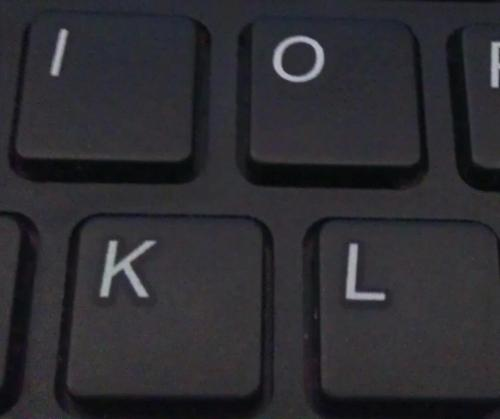 I'll never look at my keyboard in the same way again