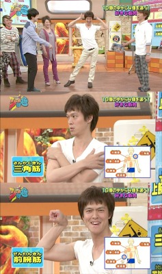 pace-maker:  2012.06.13/kanjani eight no janiben/maru's muscle