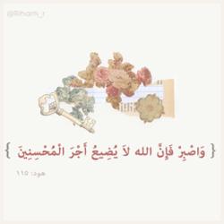 اسلامية لم تشاهدها من قبلخلفيات ع زوقي مني الكمخلفيات أي