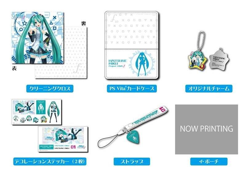Hatsune Miku Project Diva F accessory set for Vita. This set includes a pouch (not pictured), a card case, a charm, cleaning cloth, two sheets of stickers, and a strap. These Vita accessories tie into the Hatsune Miku game that Sega randomly brought to E3 this year, confusing the hell out of me in the process. It was a fun game, at least? Buy: PS Vita ($50 Amazon credit with purchase) Find: Nintendo DS/3DS release dates, discounts, & more See also: More Hatsune Miku [Via Andriasang]