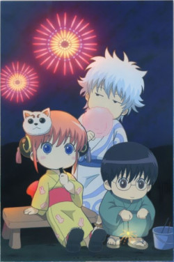 mangahere:  summer night… Gintama