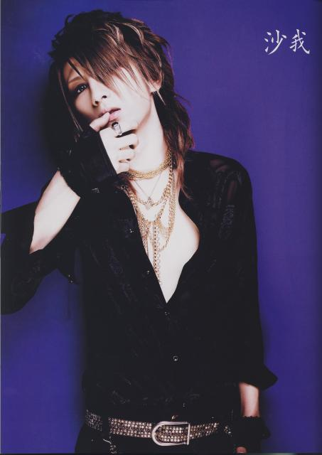 Happy Birthday to Alice Nine Bass Player ~ SAGA!