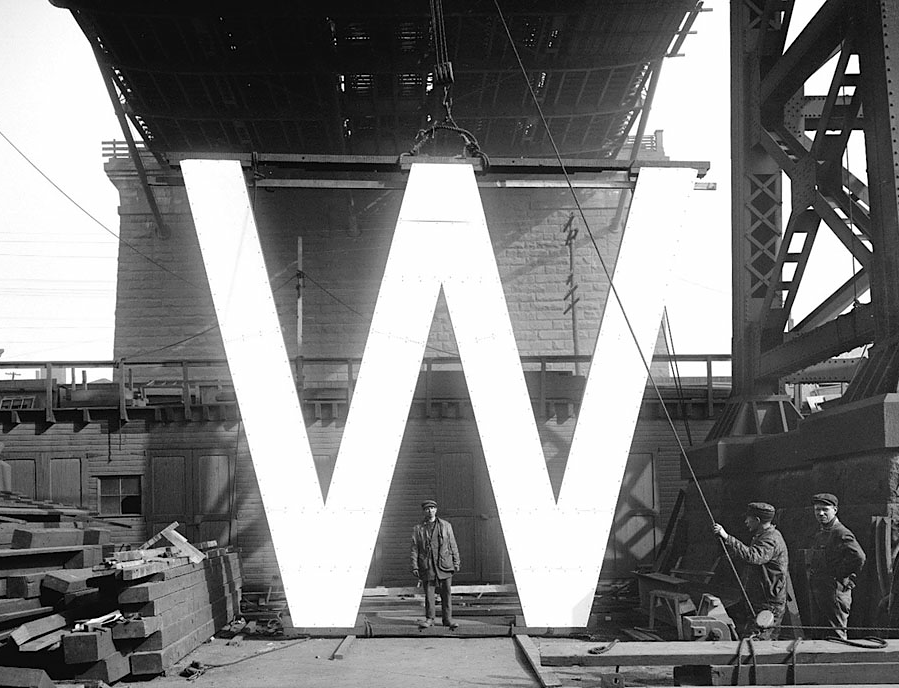 W in WSS (War Savings Stamps), Kent Avenue yard of the Williamsburg Bridge, 1918 In Focus