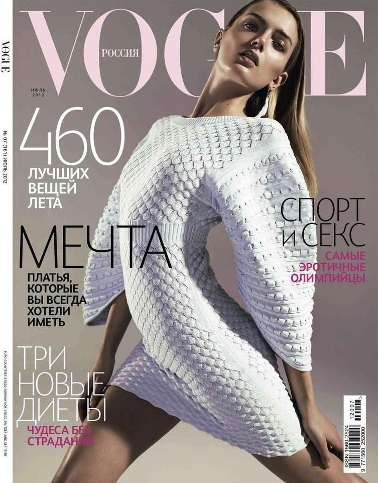 Vogue Russia July 2012 (cover) Model: Lily Donaldson Photographer: Richard Bush Stylist: Sarah Richardson BlogLovin'   :     Twitter    :    Instagram: TheBlondeJournal