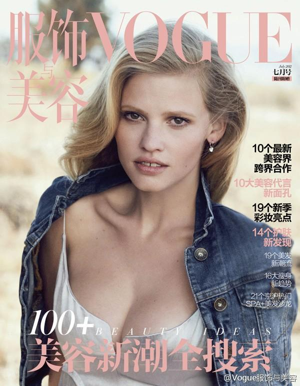 Vogue China July 2012 (Cover) Model: Lara Stone Photographer: Peter Lindbergh Stylist: Nicoletta Santoro  This is how I love seeing Lara, very natural. She is so stunning and has impressively perfect features that any more makeup than this seems too overdone and overpowering. This is perfection.  BlogLovin'   :     Twitter    :    Instagram: TheBlondeJournal