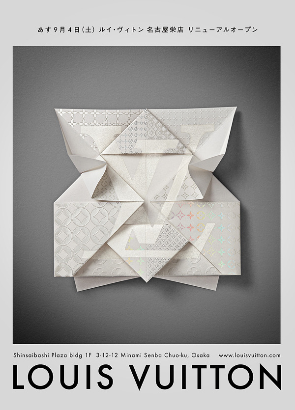 visualgraphic:  Louis Vuitton Origami Invitation