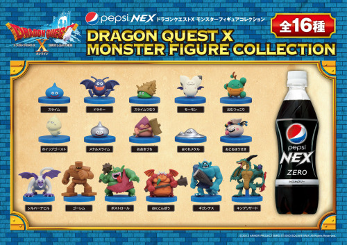tinycartridge:  Dragon Quest X Monster Figure Collection. I drink tons of diet soda over here and I get nothing but a body full of questionable chemicals. Were I to be doing so in Japan, I'd get awesome DQX figures. Buy: DQM Joker 2, More Dragon Quest games Find: Nintendo DS/3DS release dates, discounts, & more See also: More Dragon Quest posts [Via Hachimaki]