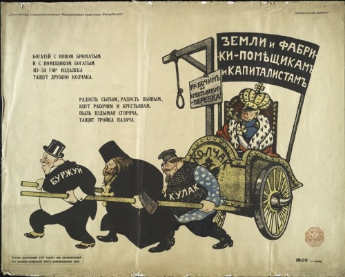 "collective-history:  Caricature of kulaks and priests ""Lands and factories to landlords and capitalists"""