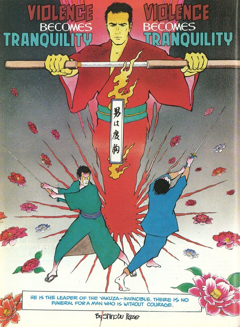 11200:  VIOLENCE BECOMES TRANQUILITY, MARCH 1980   風忍先生の偉業のひとつ。