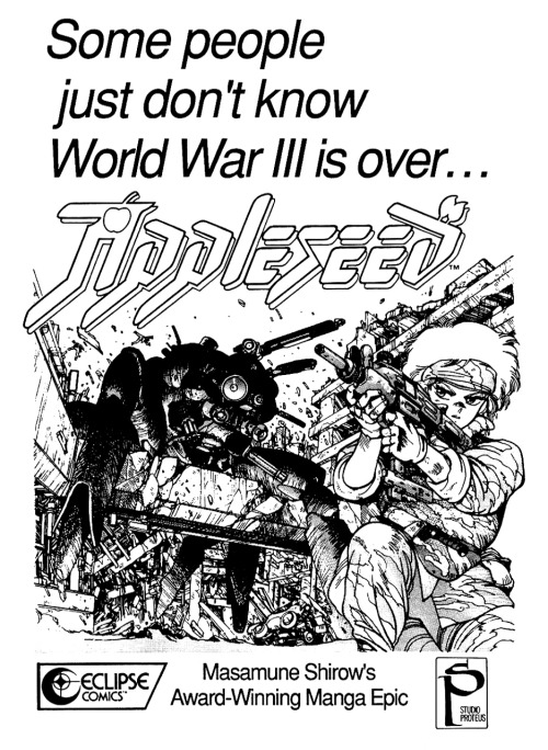 Promotional ad for Appleseed by Masamune Shirow, 1988.