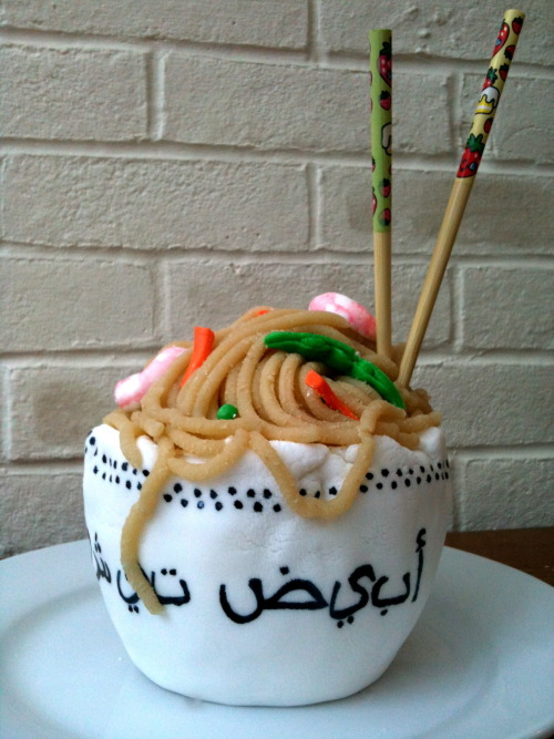 Singapore noodles cake - completely edible!