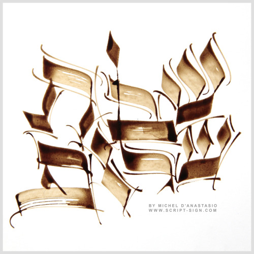 hebrew-calligraphy:  Hebrew calligraphy - Shabbat Shalom By Michel D'Anastasio http://www.script-sign.com