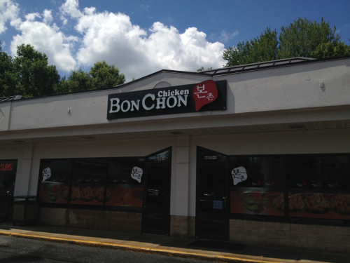 Running a covert mission into VA to secure @bonchon chicken for the team. #highstakes