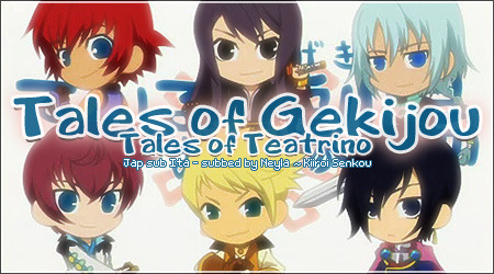 This was a fun little comedy with the characters from the Tales games. 6 out of 10 stars.