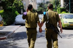 Possibly doctored, Gay Israeli soldiers