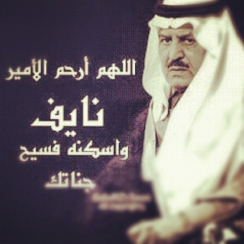 al-emadi:  Taken with Instagram