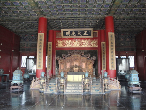 One of multiple throne rooms…China Source: (Zacapatista 2009)