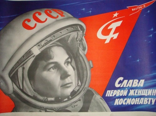 """If women can be railroad workers in Russia, why can't they fly in space?"" - Valentina Tereshkova, the first woman in space. She accomplished the feat on this day, June 16, 1963.  ""I believe in persevering. If you persevere, success lies ahead of you."" - Liu Yang, China's first female astronaut, who was carried into the cosmos today, June 16, 2012, 49 years later. Coincidence? I think not."