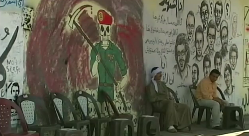 The graffiti in Tahrir Square tells a different story.
