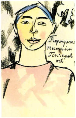 Goncharova gained notoriety for her personal displays as well: She painted her face then paraded topless through the streets of Moscow, and she staged a one-day exhibition of her nude paintings in 1910, prompting her arrest for pornography, although she managed to avoid jail.Read more : http://www.artinfo.com/news/story/27606/artist-dossier-natalia-goncharova/[Portrait of Natalia Goncharova by Larionov]