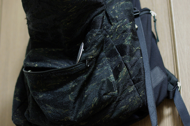 """layered"" camo backpack from phenomenon"