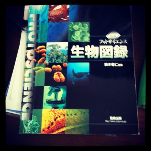 Japanese Biology textbook!!!!!! (Taken with Instagram)