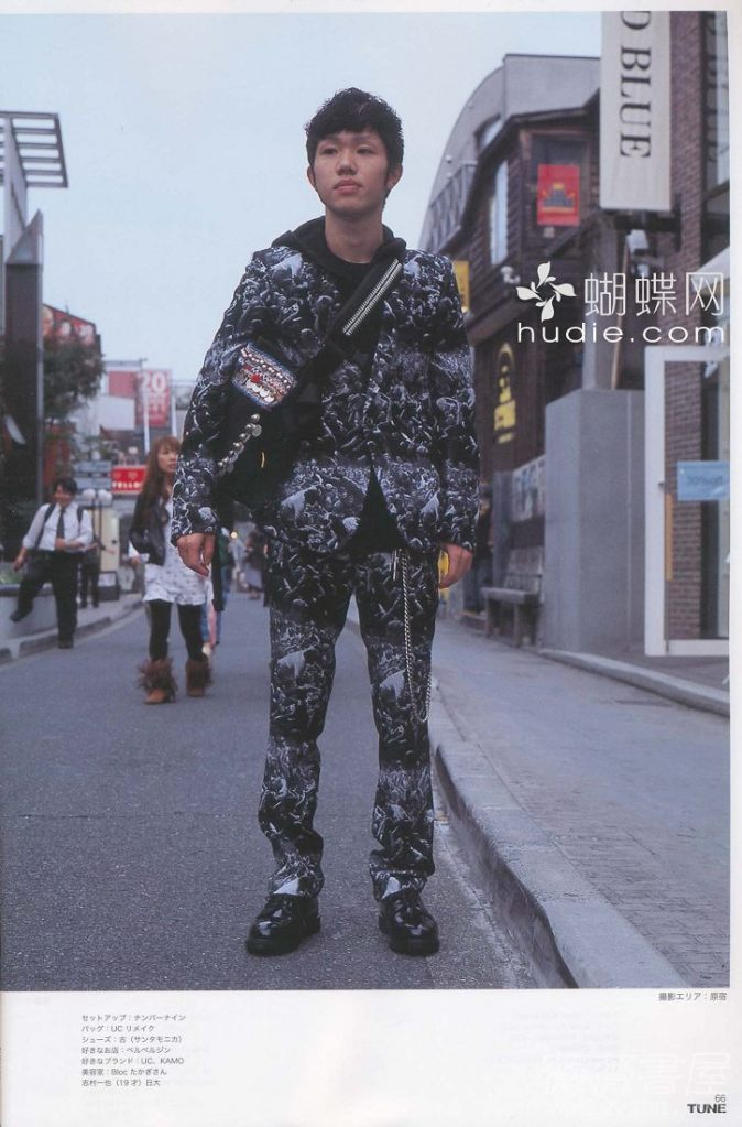 t3sjelly:  Kazuya Shimura, the famous Undercover lover is wearing a Number (N)ine suit with a drawing from Charles Peterson's book Touch Me I'm Sick. For these clothes, Takahiro Miyashita designed a printed fabric with photos of mosh pits and crowd-surfing, which creating a camo-like collage pattern.