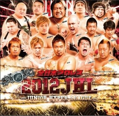 [All Japan News] All 12 wrestler have been announced for the upcoming Junior Heavyweight League. Among the regulars in NJPW a few others like Koji Kanemoto and Hikaru Sato come back for another year. Then among the newcomers the masked men SUSHI and Gillette make their debuts in the tournament and two unknown wrestlers Andy Wu and Aegyptus Aerial have been announced to be apart of the league. 2012 JUNIOR HYPER LEAGUE ★ KAI (Reigning World Jr. Champion) ★ Kaz Hayashi ★ Shuji Kondo ★ Minoru Tanaka ★ Hiroshi Yamato ★ Koji Kanemoto [NJPW] ★ SUSHI ★ MAZADA ★ Hikaru Sato [Pancrase MISSION] ★ Gillette ★ Andy Wu [China, 171cm/78kg] ★ Aegyptus Aerial [Unknown, but from Egypt]League Dates: 7/15/2012 [Sun] 17:30 @ KBS Hall in Kyoto 7/15/2012 [Mon] 18:00 @ Kuki City General Gymnasium in Saitama 7/18/2012 [Wed] 18:30 @ Mito City East Town Sports Park Gymnasium in Ibaraki 7/21/2012 [Sat] 18:00 @ Sanjo City Welfare Hall in Nagata 7/22/2012 [Sun] 16:00 @ Ishikawa Industrial Exhibition 3rd Hall (Kanazawa City) 7/24/2012 [Tue] 18:30 @ Nakano Citizens Gymnasium 7/25/2012 [Wed] 18:30 @ Sabae City General Gymnasium in Fukui 7/26/2012 [Thu] 18:30 @ Nunobiki Athletic Park Gymnasium in Shiga (Higashiomi City) 7/28/2012 [Sat] 17:00 @ Yokkaichi Australia Memorial Hall in Mie 7/29/2012 [Sun] 18:00 @ Korakuen Hall in Tokyo