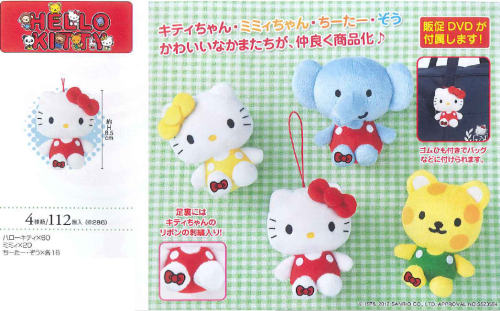 Hello Kitty animal mascots