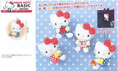 Hello Kitty Basic mascots