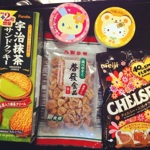 Goodies @lilgymiphone4 @jazinfinite brought over. #weasian (Taken with Instagram)