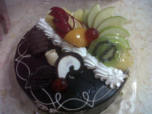 Cake from Baba! :) Happy Birthday Ate/Mommy Tere!