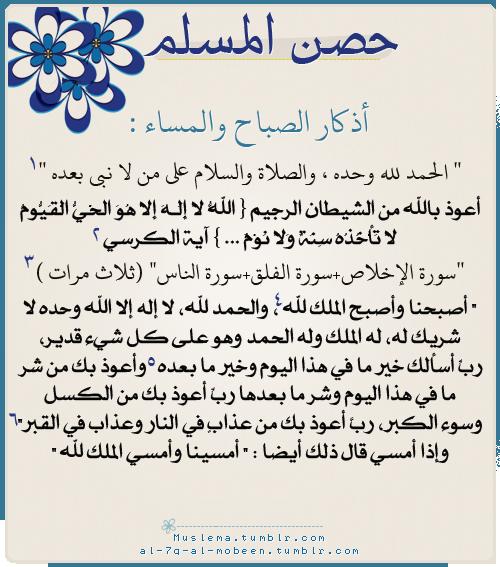 raghud:  صدقة جارية عن أخي أسامة بن مهيني ..