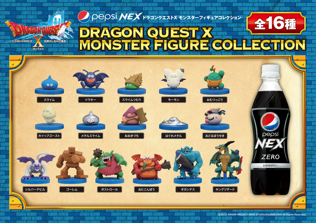 Dragon Quest x Pepsi: Toy Slime Included with Each Bottle of Slime Back in the day, Square Enix teamed up with Coke to make special edition Final Fantasy mini figures. A decade later they have turned their back on Coke and have gone to Pepsi. But who cares - these Dragon Quest mini figures are amazing! I absolutely need that Momon.