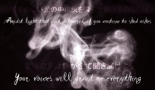 "Mejibray - Hakuraku ""Amidst light that isn't delivered, if you continue to shed ashes, Your voices will grant me everything"""