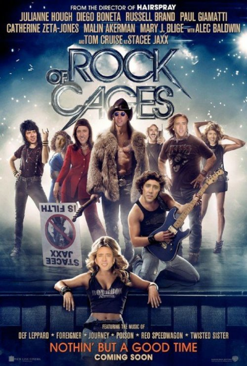 inyourbossypants:  Rock of Cages