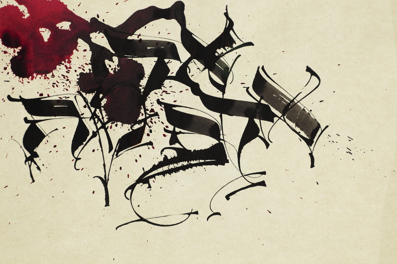 Calligraphi.ca - Adam - Blood - Earth by Michel D'Anastasio.