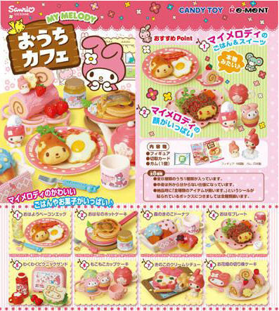 My Melody Rement