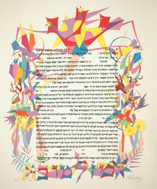 "Marriage Contract Form (Ketubah) Creator: Chaim GrossType: Lithograph on paperYear: 1979Repository: Yeshiva University Museum ——- Join the 16th Street Book Club for a discussion of The Marriage Artist by Andrew Winer!Tuesday, August 14th at 7pmWhen the wife of renowned art critic Daniel Lichtmann plunges to her death, she is not alone. Lying next to her is Benjamin Wind, the very artist Daniel most championed. Dedicating himself to uncovering the secrets of their relationship, Daniel discovers a web of mysteries leading back to pre—World War II Vienna. Ambitious, haunting, and stunningly written, The Marriage Artist is an ""elaborate psycho-political-sexual puzzle, with…hard truths, startling visions, and eerie insights into the mystical and memorializing powers of art, and that endless hunger we call love"" (Booklist). Learn more about the book club here."