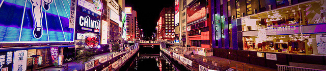 okashikuma:  Dotonbori Canal, Osaka, Japan (Zilberman Sands Photography)