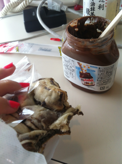 Most delicious bread ever + nutella… OHMAHGAAAHH