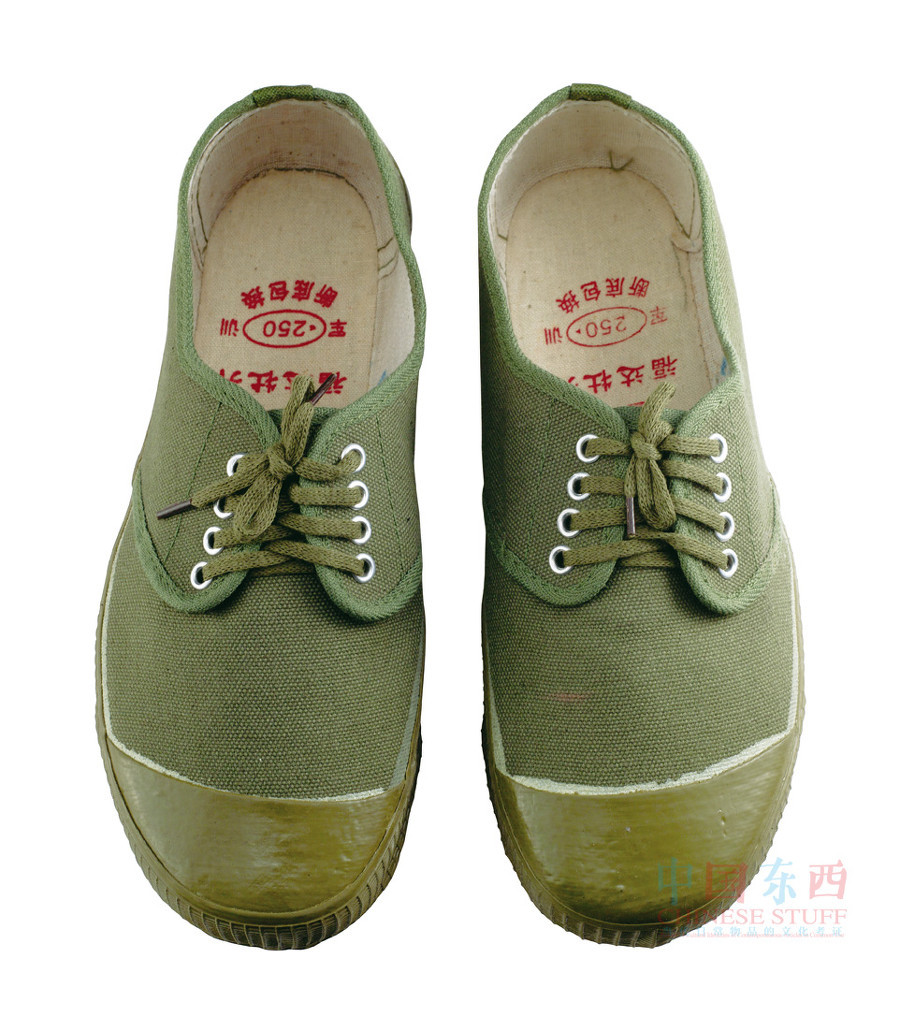 "fuckyeshuaxia:  Liberation Shoes were worn during the depths of the Cultural Revolution for their affordability and durability. Now, unfortunately, they seem to be making a comeback among the fashionable elite and have become popular in Europe and Japan. Which, of course, grates my nerves because of lots of reasons. But here, have a picture. (Though serious side-eye to all non-Chinese who wear the new, ~ upgraded ~ ones, and a good deal of Chinese who wear them too. 1) If you have no claim to that period of history what makes you think you have the right to take what is one of the symbols of the era (an era, I might remind people, characterised by suffering and massive anti-intellectualism) and turn it into ~fashion~? 2) Seriously? Ospop distributes them now for $75 USD. They used to be under 10 RMB. Talk about stripping the significance from something and then selling it for loads more than it was when it actually did mean something (i.e. shoes you could afford because your family was dirt poor because everyone was dirt poor because this was China in the '60s and '70s). 3) Why would you ever feel nostalgia for the Cultural Revolution? It's not as if it were a wonderful, lovely time. Well, okay. I understand if you lived through it and feel nostalgic for certain elements of it — I certainly can't fault people for that. But the young folks who feel that everything was ""simpler"" back then? Ew to you and don't talk to me.)"