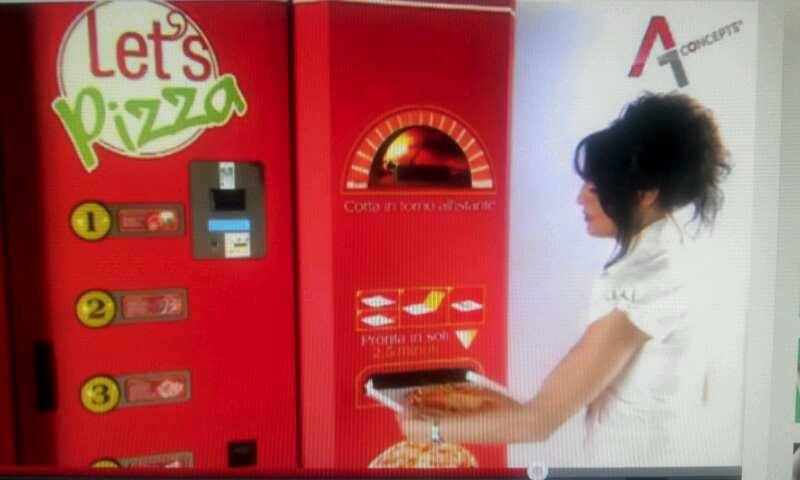 피자자판기 pizza vending machine